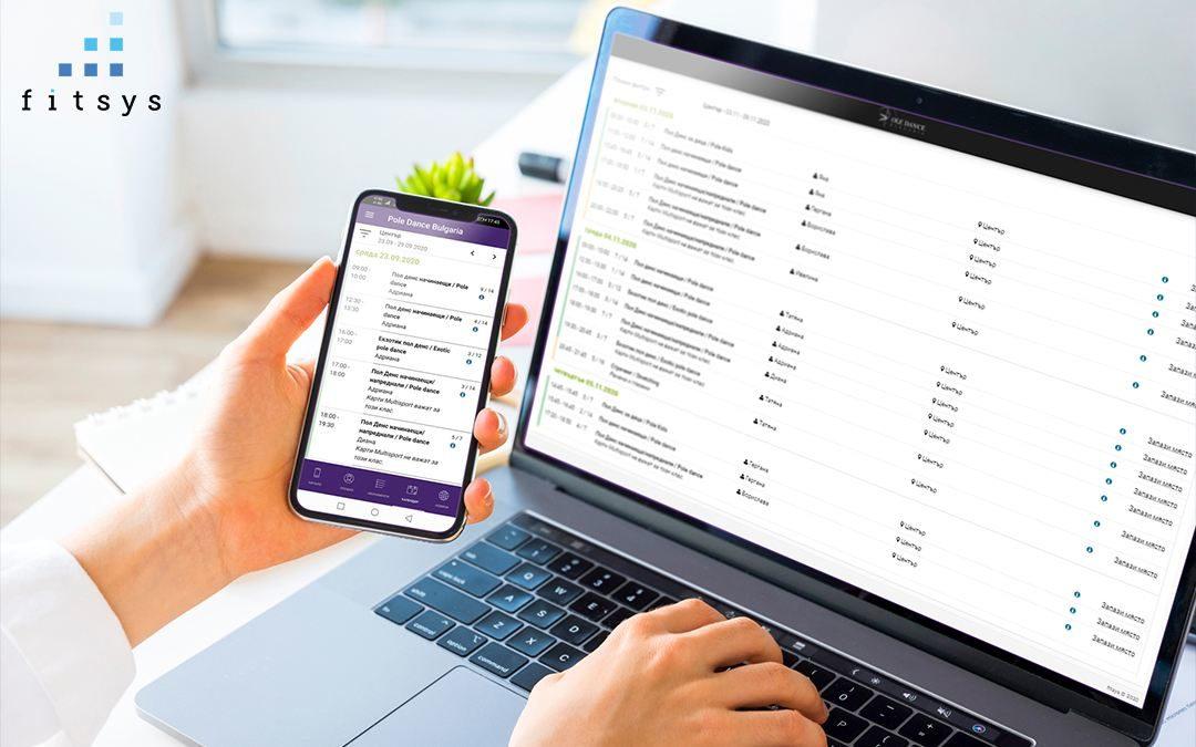 Как системите за онлайн резервации подобряват бизнеса ни